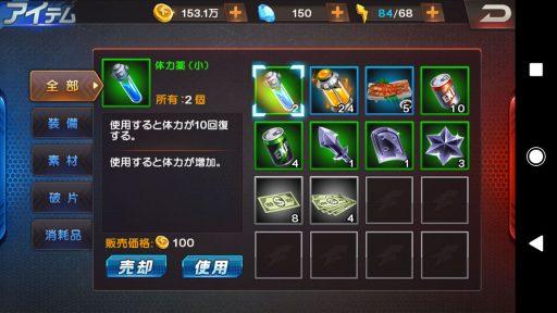 Screenshot_20180128-154046