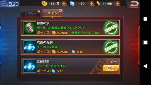 Screenshot_20180128-154051