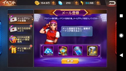Screenshot_20180128-154132