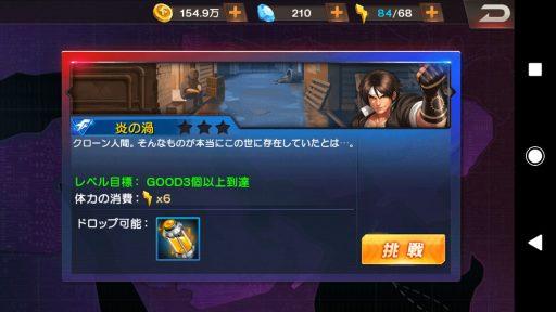 Screenshot_20180128-154155
