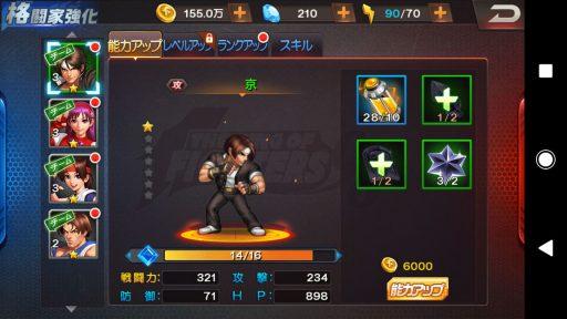 Screenshot_20180128-154404