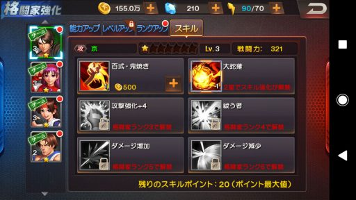 Screenshot_20180128-154408