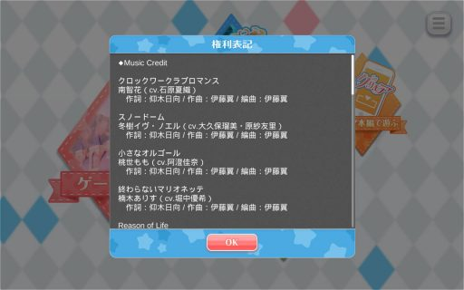 Screenshot_2018-02-12-02-46-42