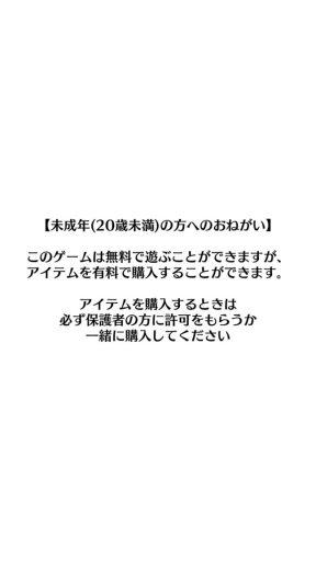 Screenshot_20180218-145120