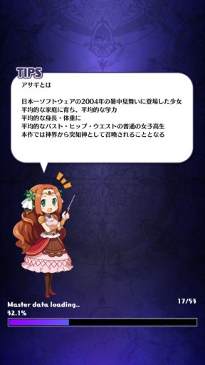 Screenshot_20180218-145150