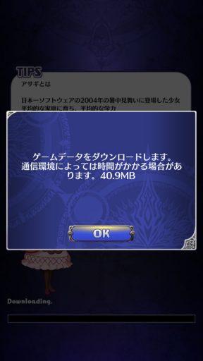 Screenshot_20180218-145159