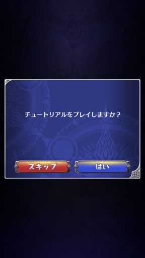 Screenshot_20180218-145320