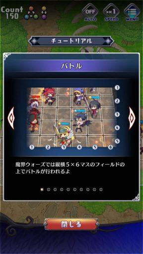 Screenshot_20180218-150010