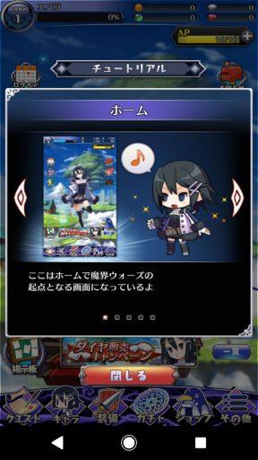 Screenshot_20180218-151635