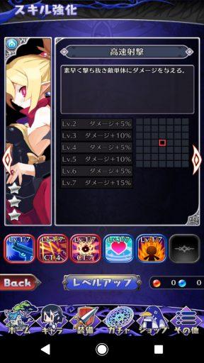 Screenshot_20180218-152318