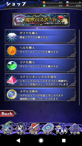 Screenshot_20180218-152512