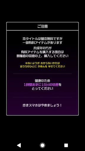 Screenshot_20180215-011953