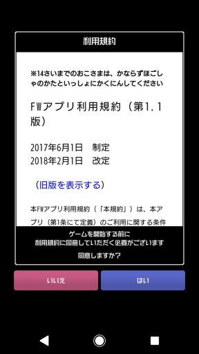 Screenshot_20180215-012005