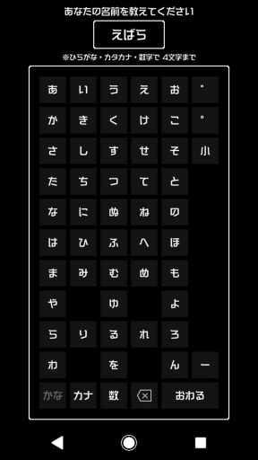 Screenshot_20180215-012028