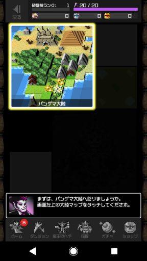 Screenshot_20180215-012108