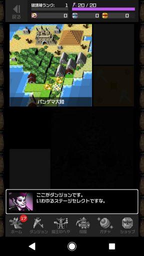 Screenshot_20180304-002033