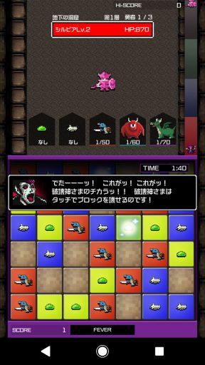 Screenshot_20180304-002203