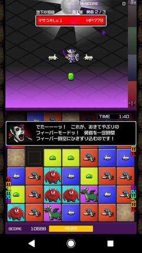 Screenshot_20180304-002742