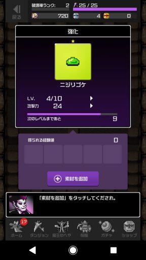 Screenshot_20180304-135415