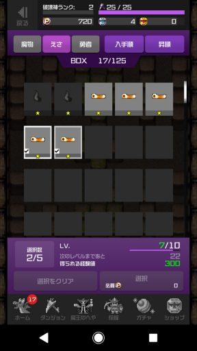 Screenshot_20180304-135423