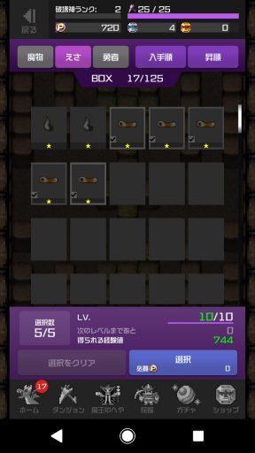 Screenshot_20180304-135428