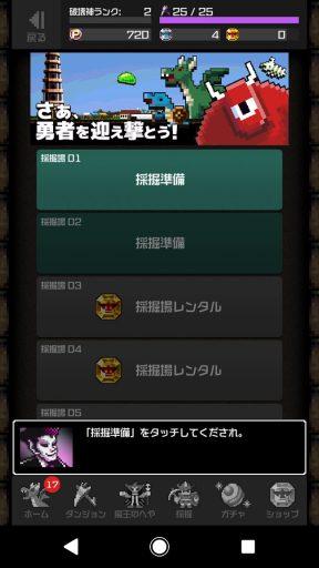 Screenshot_20180304-135620