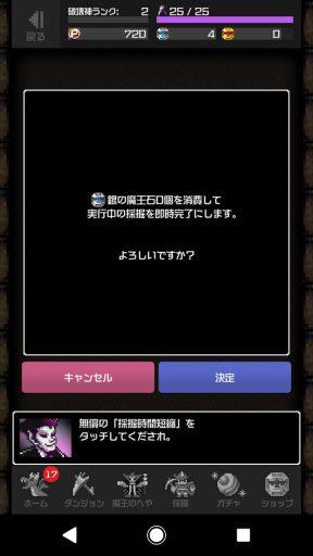 Screenshot_20180304-135702