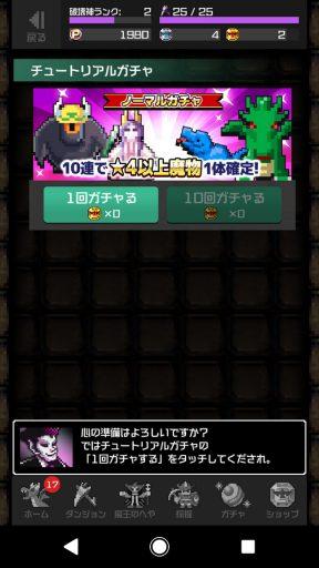 Screenshot_20180304-141115