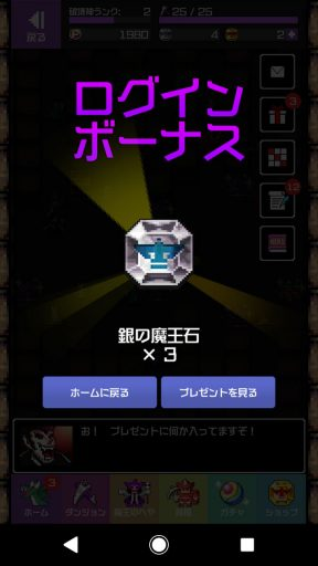Screenshot_20180304-141204