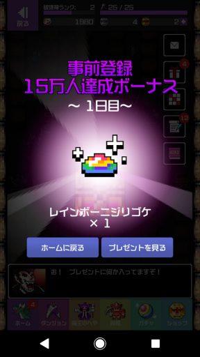 Screenshot_20180304-141214