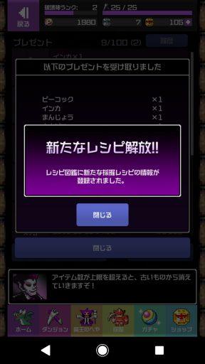 Screenshot_20180304-141305