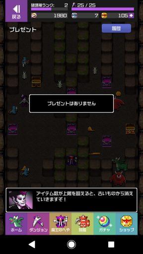 Screenshot_20180304-141311