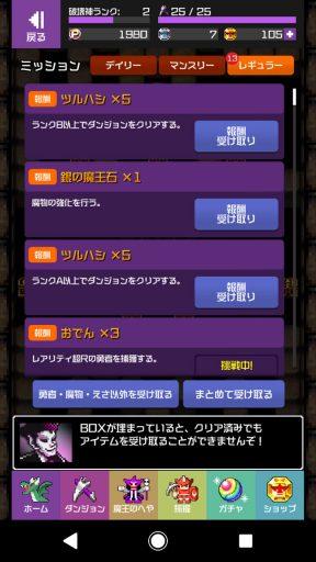 Screenshot_20180304-141322