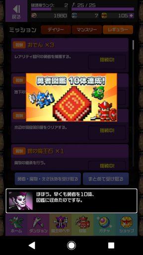 Screenshot_20180304-141327