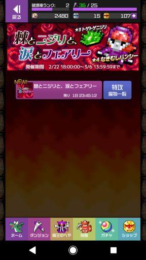 Screenshot_20180304-141448