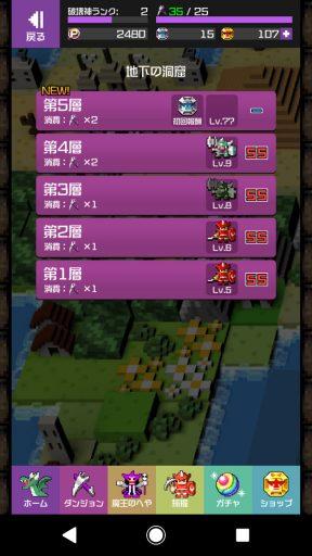 Screenshot_20180304-141511