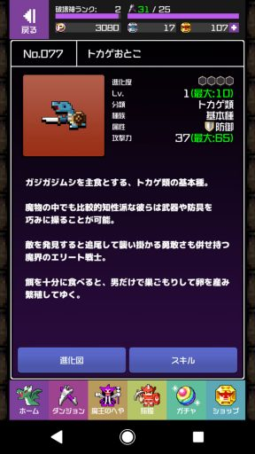 Screenshot_20180304-142135
