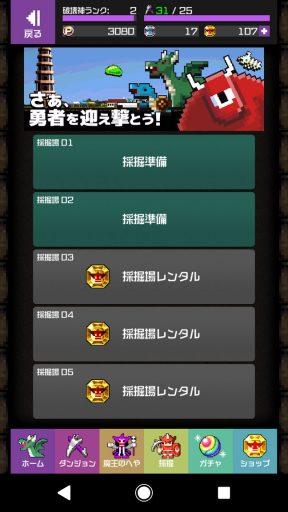 Screenshot_20180304-142236