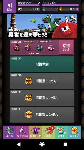 Screenshot_20180304-142312