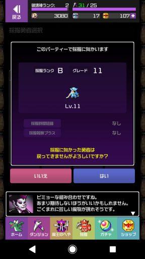 Screenshot_20180304-142443