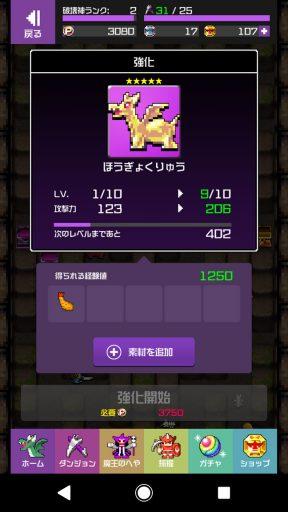 Screenshot_20180304-142535