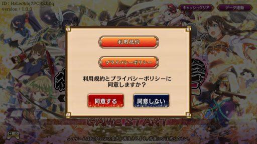 Screenshot_20180311-041155