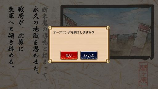 Screenshot_20180311-154152