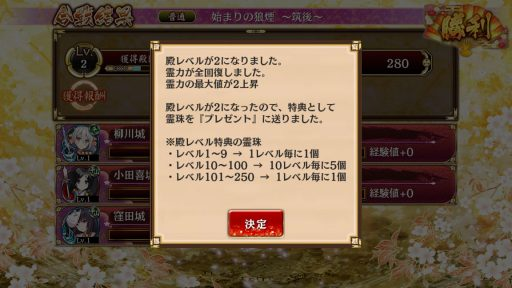 Screenshot_20180311-155021
