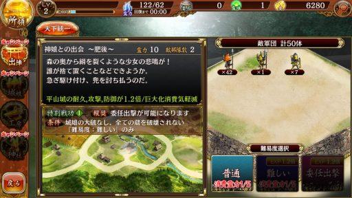 Screenshot_20180311-155600
