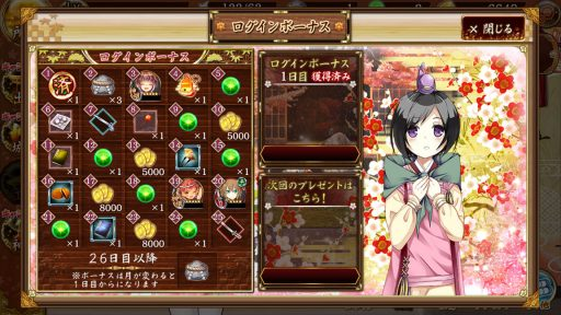 Screenshot_20180311-160130