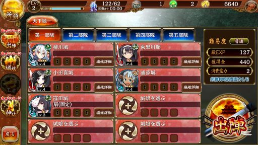 Screenshot_20180311-160639