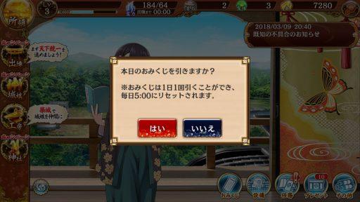 Screenshot_20180311-161157