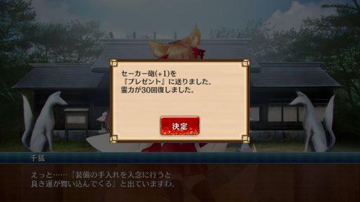 Screenshot_20180311-161217
