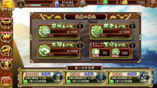 Screenshot_20180311-161222